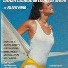 The Ford Models' Crash Course in Looking Great by Eileen Ford