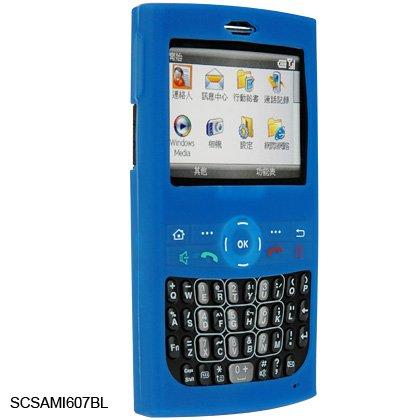 Soft Rubber Silicone Skin Cover Case for Samsung BlackJack i607 - BLUE