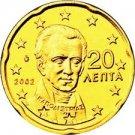 0,20 greek euro coins year 2002 uncirculated