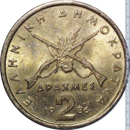 2 Greek drachma coin 1986