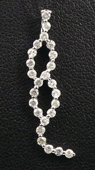 18K White Gold 0.41cts. Diamond Pendant