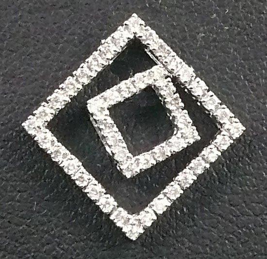 18K White Gold 0.26cts. Diamond Pendant