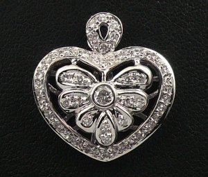 18K White Gold 0.33cts Diamond Pendant