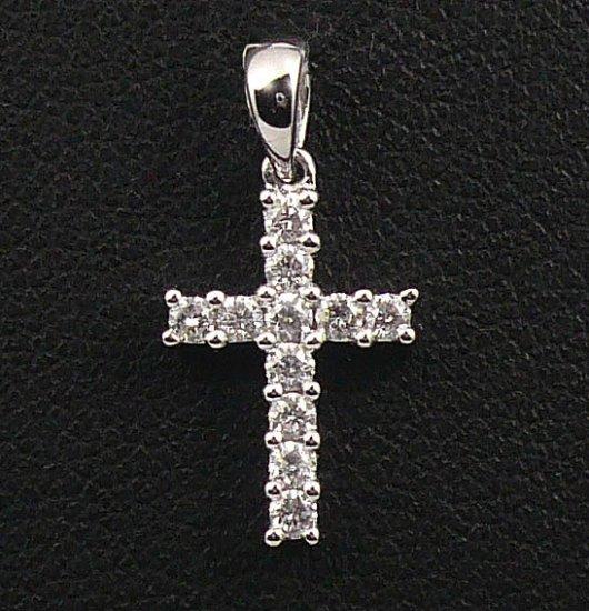 18K White Gold 0.21cts. Diamond Pendant