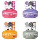 Gatsby Moving Rubber Hair Wax Clay - Choose from 4 types, Travel Size 15g 0.53oz