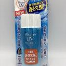 Kao Biore UV Aqua Rich Watery Gel Sunscreen SPF50+ PA++++ Waterproof 90ml 3.17oz