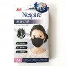 3M Nexcare - Comfort Face Mask 8550+ Thinsulate Material, BLACK, Size M