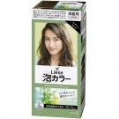 Kao Liese - Prettia Bubble Foaming Hair Dye Color Kit - British Ash, s8292