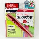 Imju Dejavu - Fiberwig - Paint-on False Lashes Mascara - Black Extra Long Japan