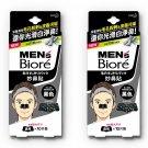 Kao Biore - Mens Nose Pore Cleansing Strips, Black, 2 Pack Bundle, 20pcs