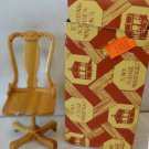 Miniature Blonde Tone Swivel Look Chair for Desk/Other, Town Square Miniatures, NOS, NIB