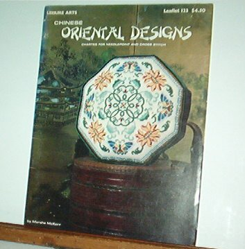 Cross Stitch Patterns, Oriental Designs 6 handsome designs for needlepoint too