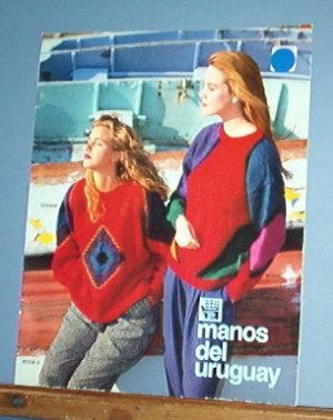 Knitting Pattern, Manos Del Uruguay #4, 8 dazzling designs, men and women