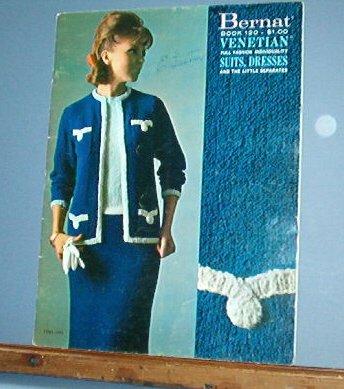 Vintage Knitting Patterns, 1964, Bernat 120, Suits, dresses separaes for women, 12 designs
