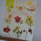 Magazine - Martha Stewart Living - Free Shipping - No. 100 March 2002