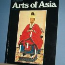 Magazine  - ARTS OF ASIA - Like New - July/August 1981