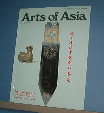 Magazine  - ARTS OF ASIA - Like New  - May/June 1983