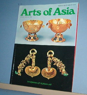 Magazine  - ARTS OF ASIA - Like New -  Jan/Feb 1980