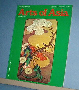 Magazine  - ARTS OF ASIA - Like New  - March/April 1982