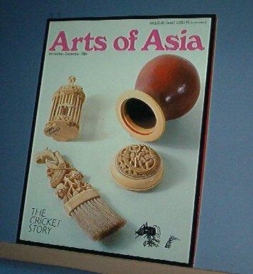 Magazine  - ARTS OF ASIA - Like New -- Nov/Dec 1984