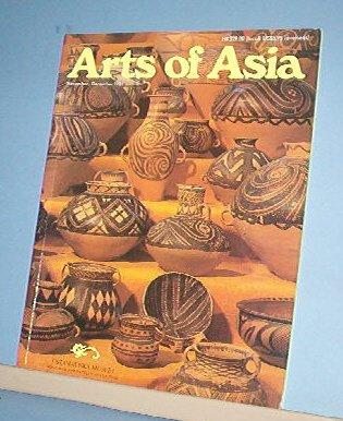 Magazine  - ARTS OF ASIA - Like New  - Nov/Dec 1981