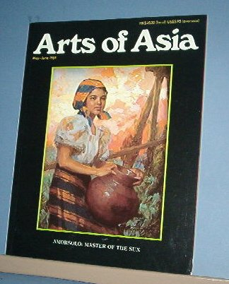 Magazine  - ARTS OF ASIA - Like New  - May/June 1984