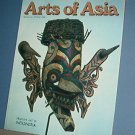 Magazine  - ARTS OF ASIA - Like New - Sept/Oct 1980
