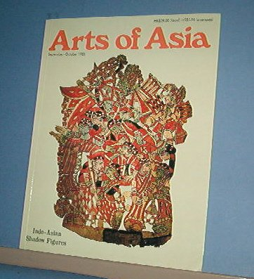 Magazine  - ARTS OF ASIA - Like New  - Sept/Oct 1983