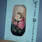 Magazine THE CHINA DECORATOR Free Ship in US Porcelain Painting March 1996