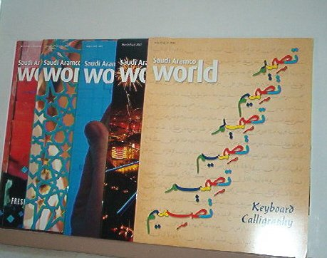 Magazines - Saudi Arabian ARAMCO WORLD - All Like New - 5 issues for 2007