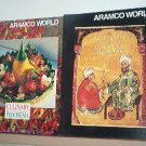 Magazines - Saudi Arabian ARAMCO WORLD - All Like New - 2 issues for 1996 1997