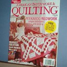 Magazine - BH&G American Patchwork & Quilting Sewing Patterns Aug 2004 #69