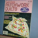 Magazine - Lady's Circle Patchwork Quilts No. 7  1977