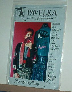 Sewing Pattern Pavelka Designs PV 25 Japanese Fans Applique for jacket