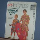 Sewing Pattern McCall's Boy Shirt and Shorts Sizes 2 - 4 Cute
