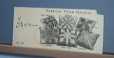 Sewing Pattern Vintage Hawaiian Pillow Patterns, EA of Hawaii Six styles as pictured Unopened