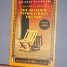 Books - The Kalahari Typing School for Men - Alexander McCall Smith - PB