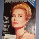 Magazine - Newsweek The Last Fairy Tale - Princess Grace 1929-1989  - Sept 27, 1982 - Excellent