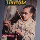 Magazine - THREADS - Dec 1985/Jan 1986 Spindle and Distaff