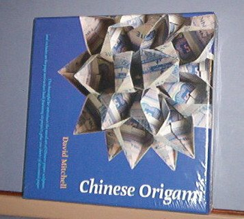 New CHINESE ORIGAMI - 89 Page how to, 60 bank notes, 12 enveloopes, 30 decorated paper. Great