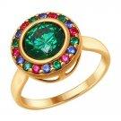 "Ring ""Emerald Dessert"" SOKOLOV 925 sterling silver gilding Swarovski crystal jewelry gift"