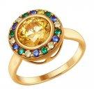 "Ring ""Apricot Dessert"" SOKOLOV 925 sterling silver gilding Swarovski crystal jewelry gift"