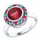 "Ring ""Pomegranate Dessert"" SOKOLOV 925 sterling silver Swarovski crystal jewelry gift"