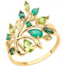 """Ring """"Emerald Branch"""" SOKOLOV 585 red gold Agate Chrysolite crystal Zirconia jewelry gift"""