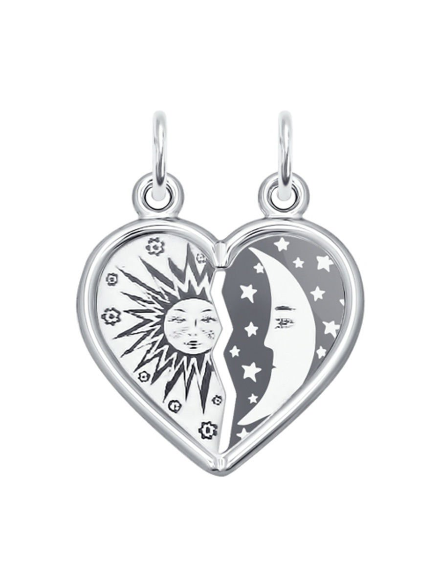 """Pendants """"Sun and Month"""" SOKOLOV 925 sterling silver crystal Zirconia jewelry gift"""