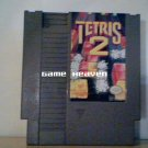 Tetris 2 - Yellow Text Label