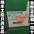SCHNEIDER INVERTER ATV61HU30N4Z NEW 2-5 days delivery