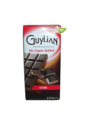 Sugar free dark chocolate
