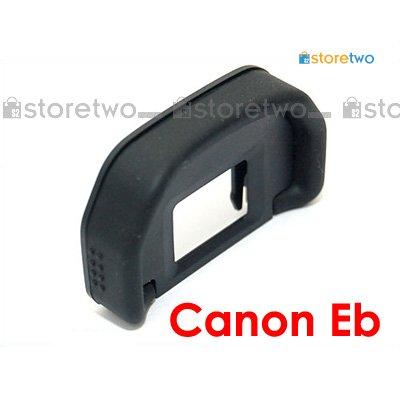 Eyecup Eb - JJC Eyecup for Canon Camera