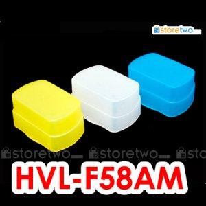 Pack of 3 Flash Bounce Diffuser Cap for Sony HVL-F58AM Nissin Di866 MARK II Di622 MARK II
